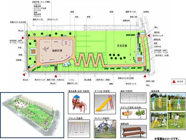 公園緑地設計1